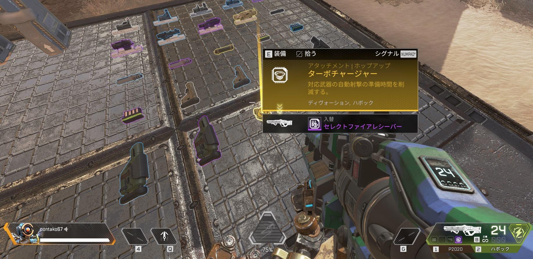 【Apex Legends】セレクトファイアを付けた「ハボック」でチャージ状態を維持する裏技【アプデで出来なくなりました😫】